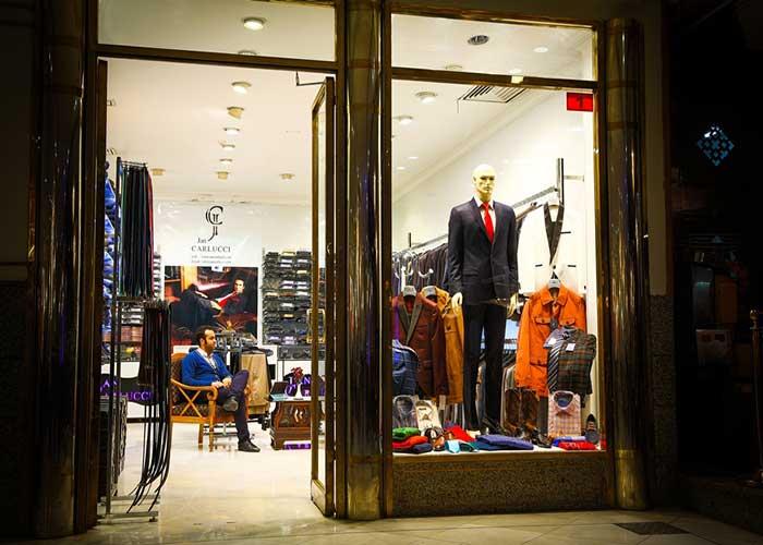 فروشگاه لباس هتل لاله تهران