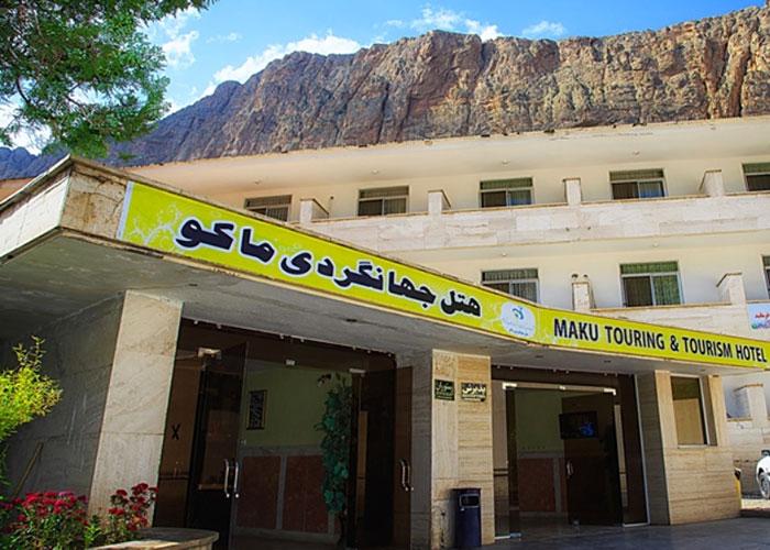 ساختمان هتل جهانگردی ماکو
