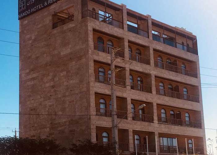 ساختمان هتل ناکو بوشهر