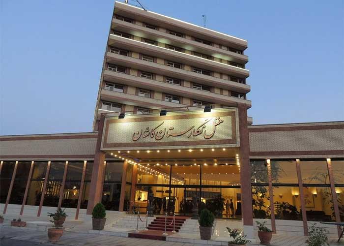 تصاویر هتل نگارستان کاشان