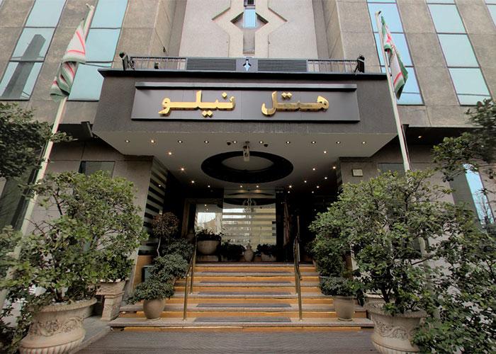 ساختمان هتل نیلو تهران