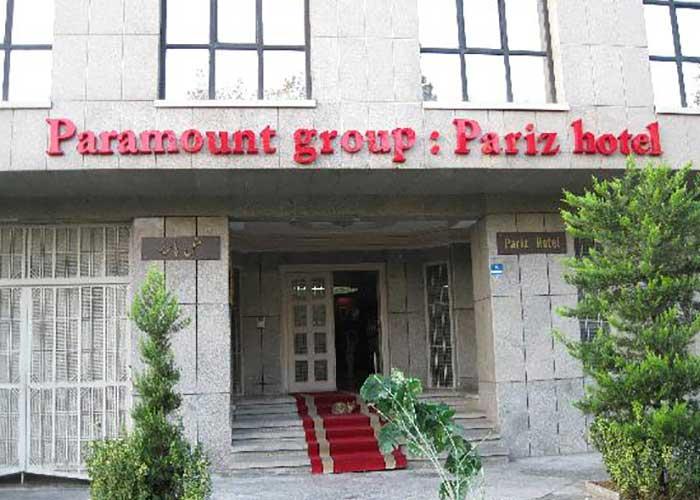 ساختمان هتل پاریز تهران