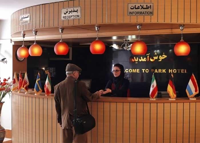 پذیرش هتل پارک شیراز