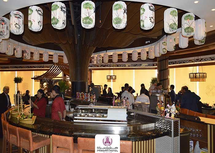 رستوران ژاپنی کنزو هتل آزادی تهران