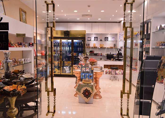 فروشگاه هتل آزادی تهران