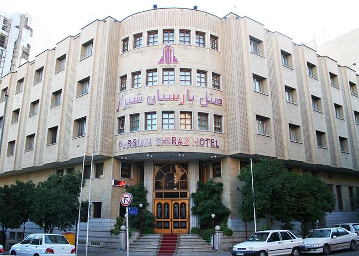 ساختمان هتل پارسیان شیراز