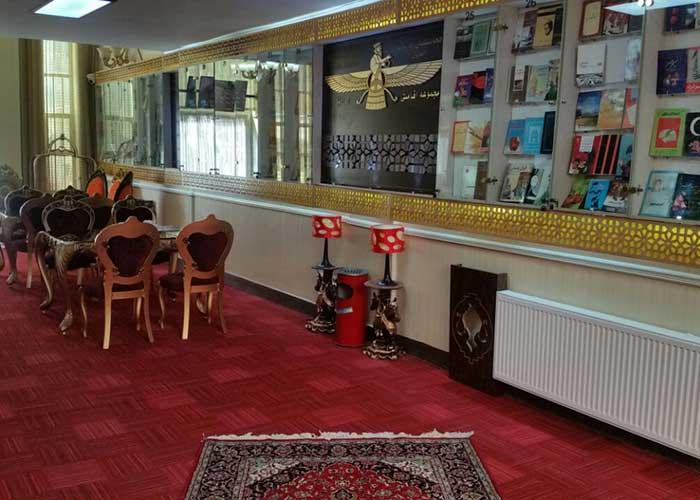لابی هتل هخامنشیان پارتاک اصفهان