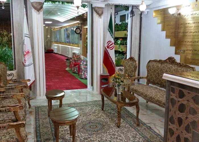 لابی هتل آپارتمان هخامنشیان پارتاک اصفهان