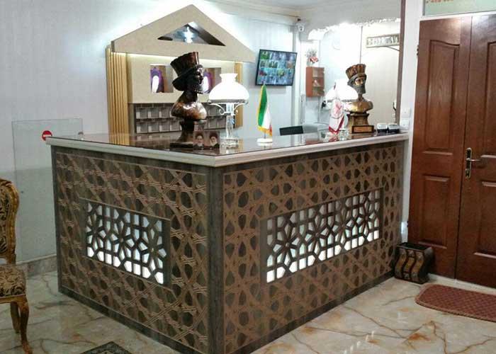پذیرش هتل آپارتمان هخامنشیان پارتاک اصفهان