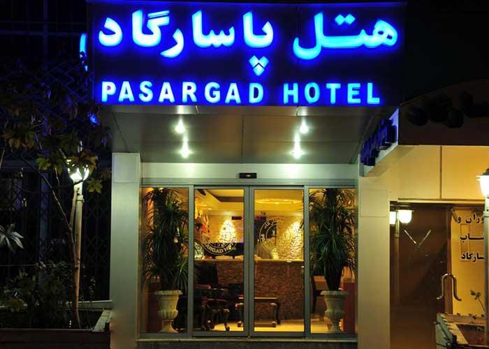 ورودی هتل پاسارگاد تهران