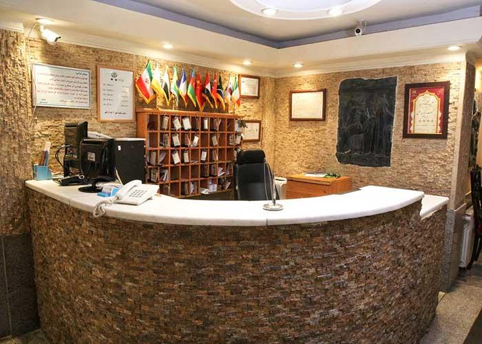 پذیرش هتل پاسارگاد تهران