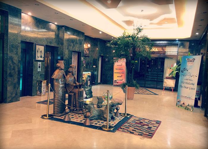 سالن ورزشی هتل پرسپولیس شیراز