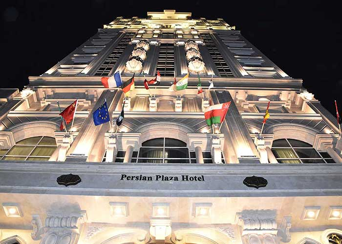 ساختمان هتل  پرشین پلازا تهران