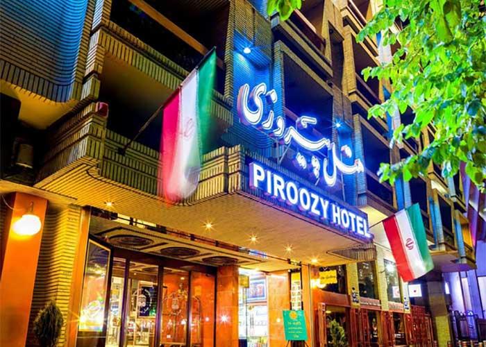 هتل پیروزی اصفهان در شب