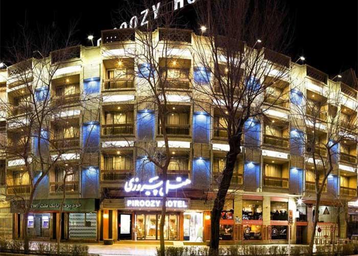 عکس ساختمان هتل پیروزی اصفهان