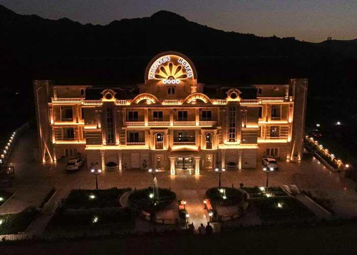 عکس ساختمان هتل راتینس ماسال