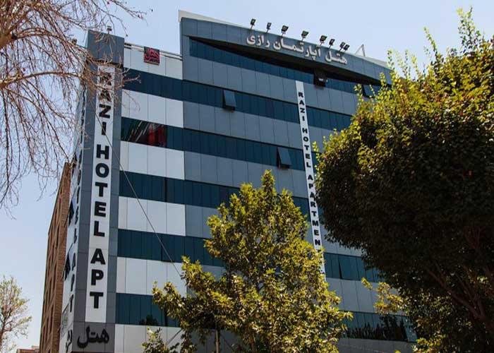 ساختمان هتل آپارتمان رازی تهران