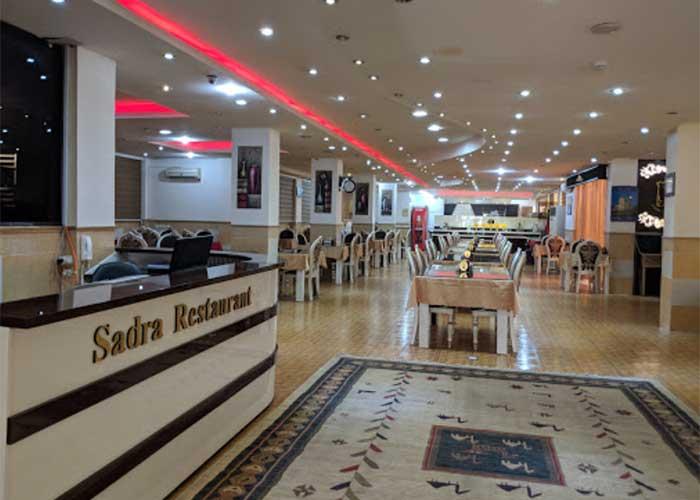 رستوران هتل صدرا شیراز