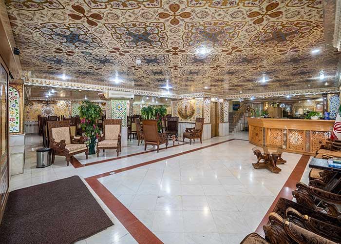 پذیرش هتل صفوی اصفهان
