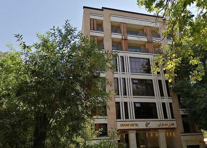ساختمان هتل ساران شهمیرزاد