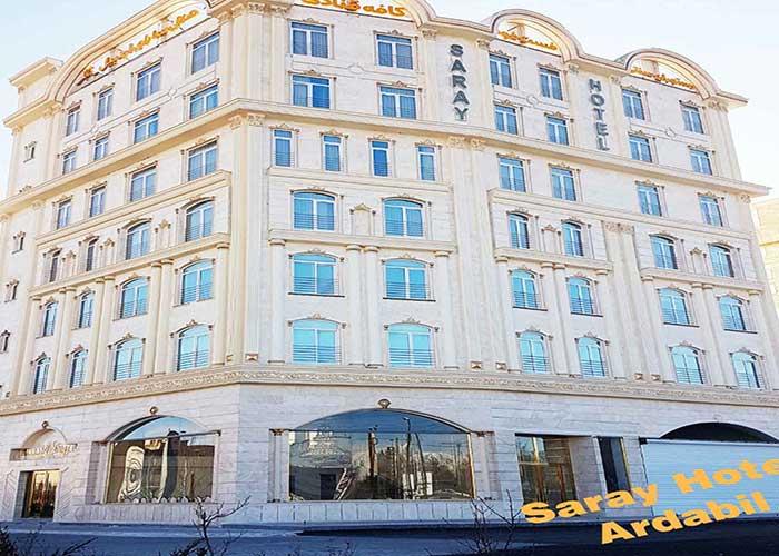 ساختمان هتل سارای اردبیل