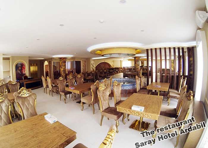 عکس رستوران هتل سارای سرعین
