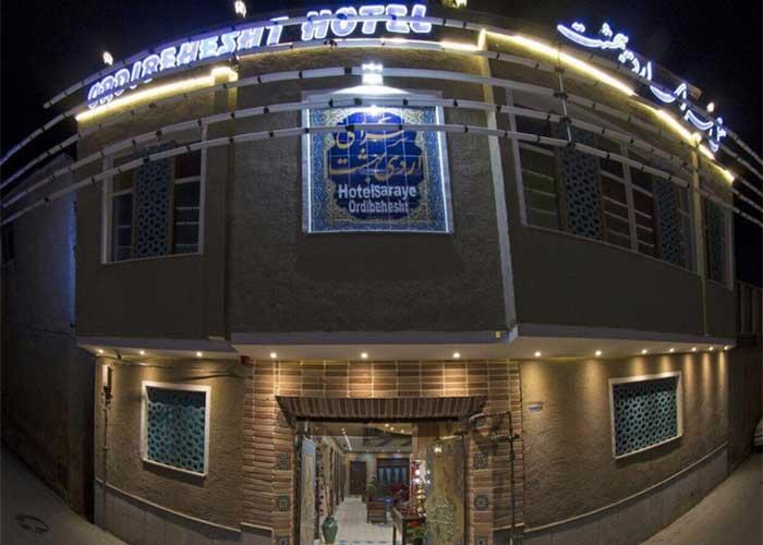 ورودی هتل سرای اردیبهشت اصفهان
