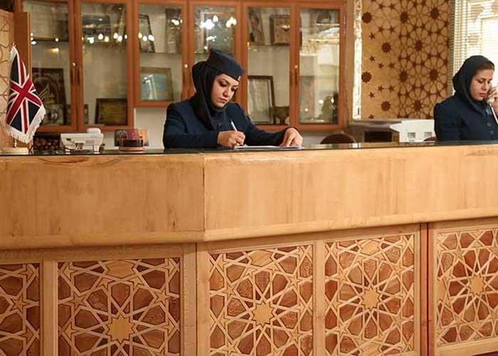 پذیرش هتل سپاهان اصفهان
