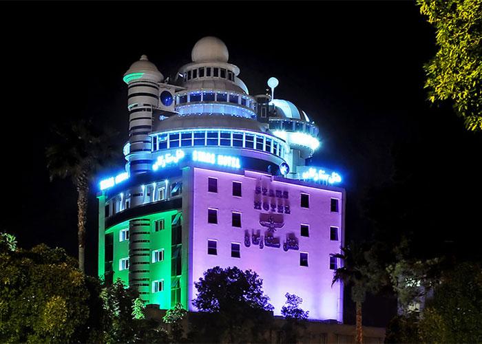 عکس ساختمان هتل ستارگان شیراز