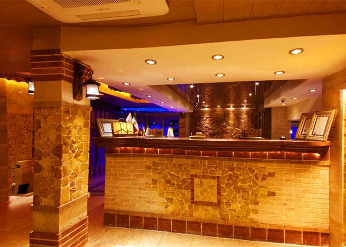 پذیرش هتل ستارگان شیراز