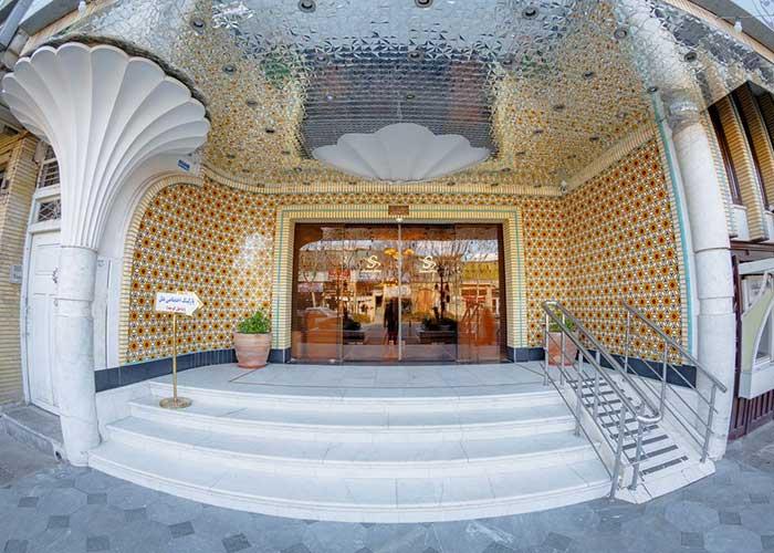 ورودی هتل ستاره اصفهان
