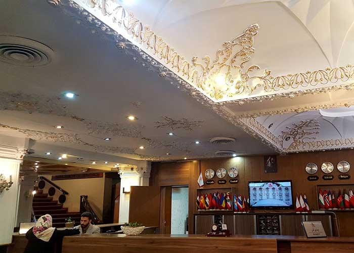 پذیرش هتل شهر تهران