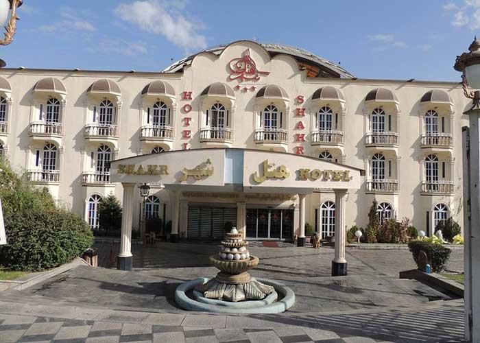 نمای ساختمان هتل شهر تهران