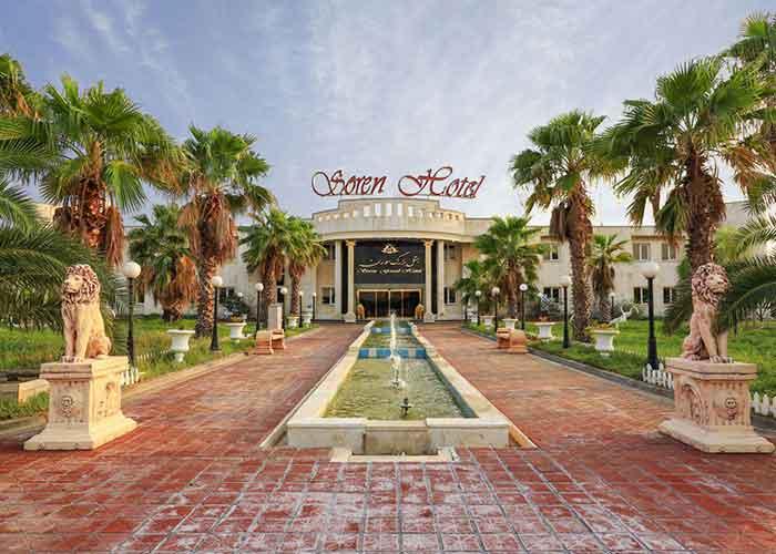 هتل سورن ماهشهر