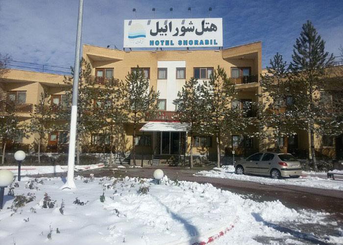 ساختمان هتل شورابیل اردبیل