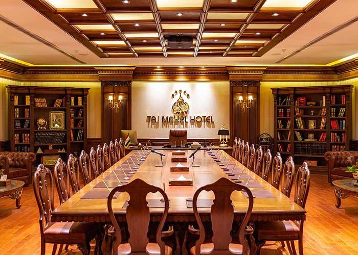 سالن کنفرانس هتل آپارتمان تاج محل تهران