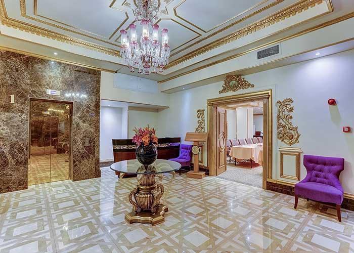 سالن کنفرانس هتل بزرگ تهران