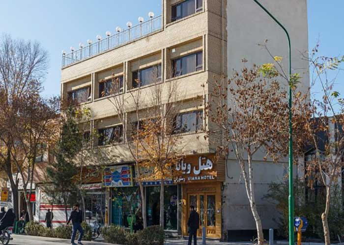 ساختمان هتل ویانا اصفهان