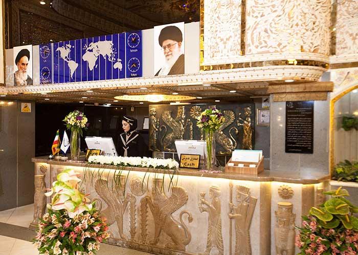 پذیرش هتل زهره اصفهان