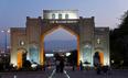 هتل های شیراز