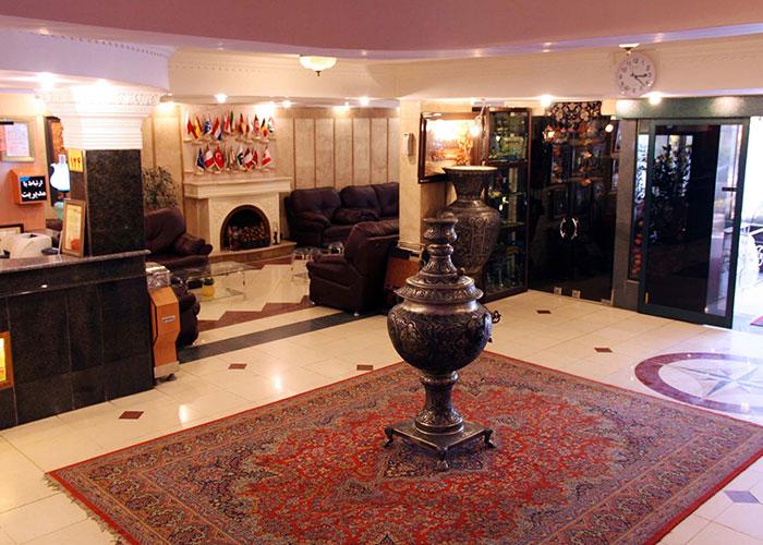 هتل آزادی اصفهان