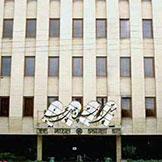 هتل آپارتمان چهل پنجره اصفهان