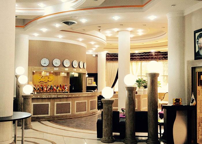 هتل المپیک قم