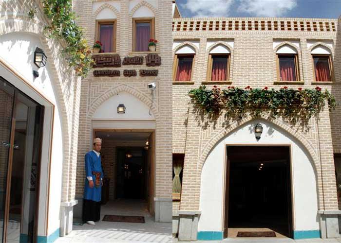 هتل آپارتمان پارتیکان اصفهان