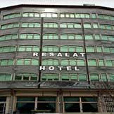 هتل رسالت کرمانشاه