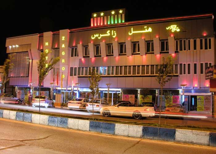 هتل زاگرس اراک
